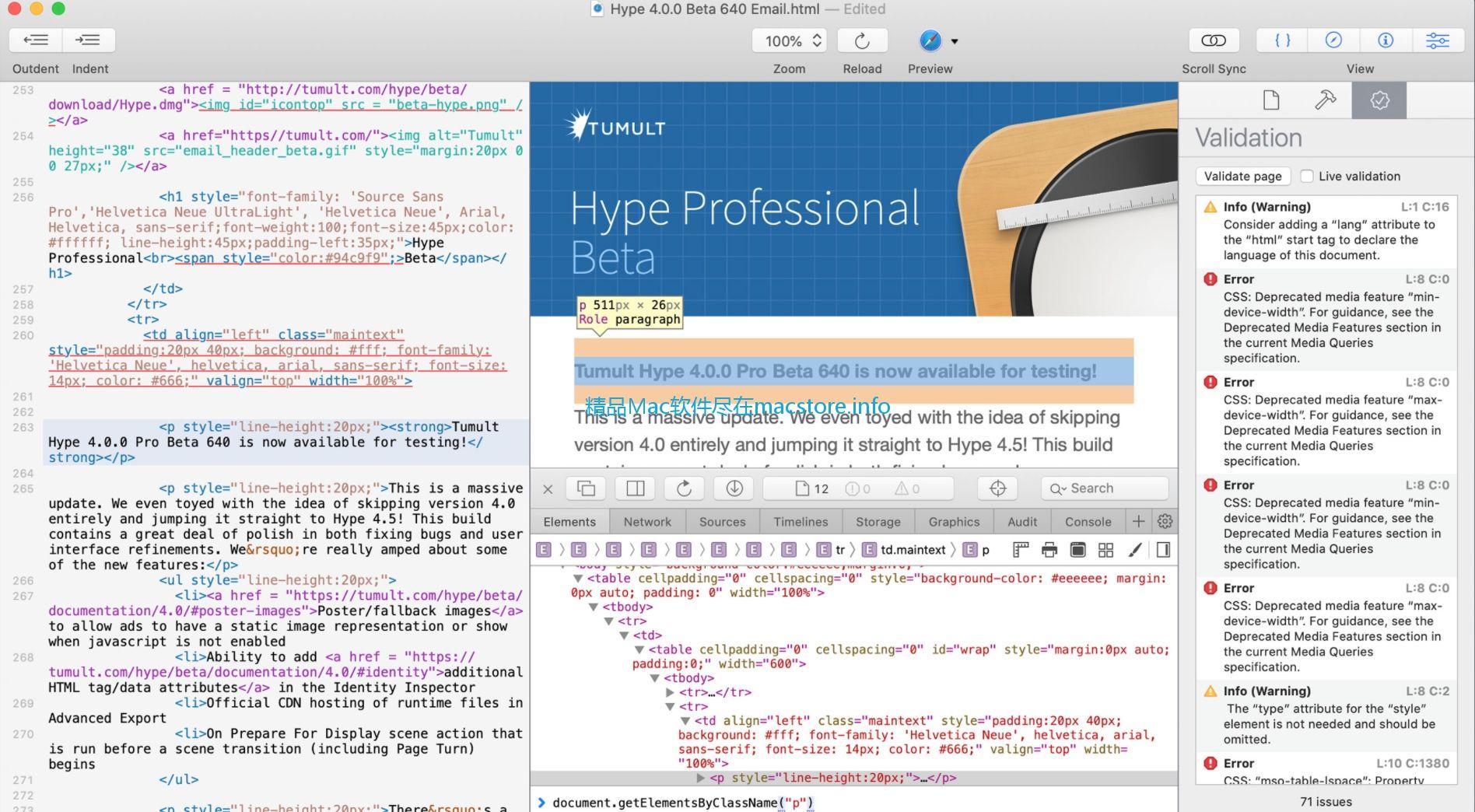 一款快速用php建站的开发工具