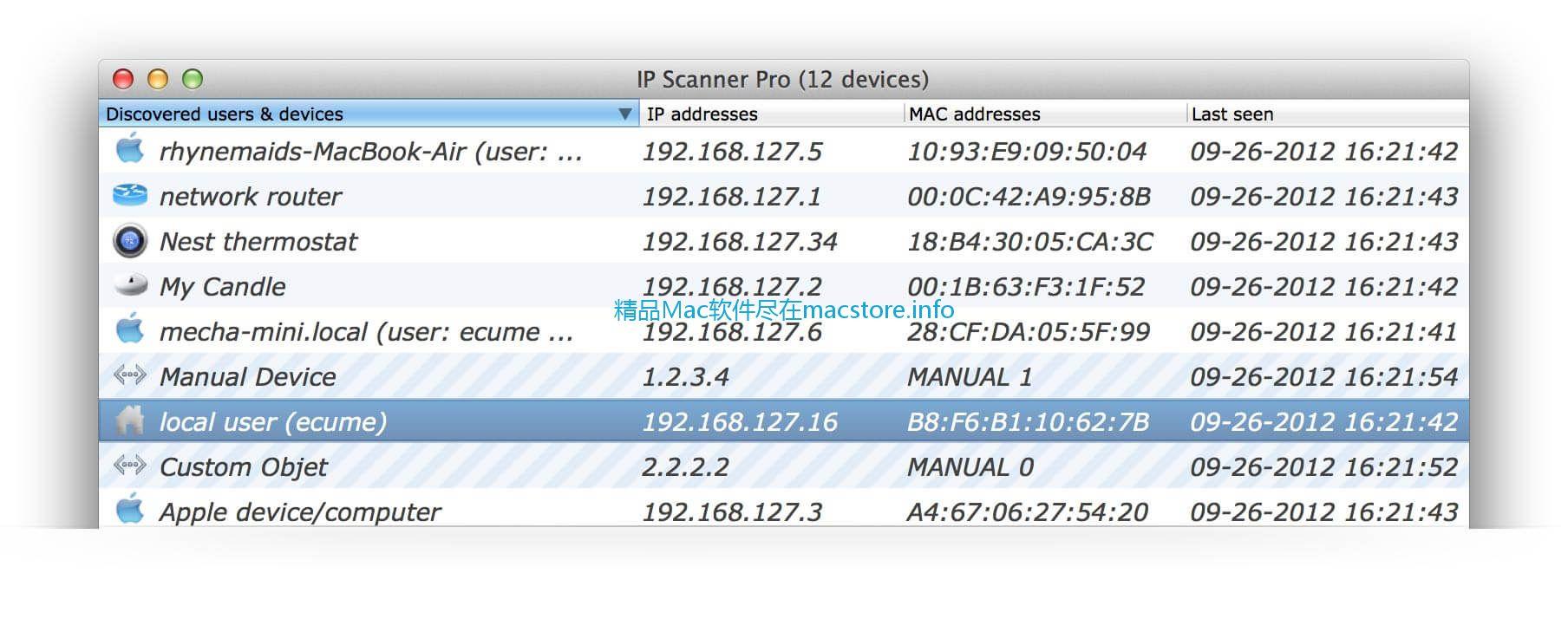 网络IP搜索神器