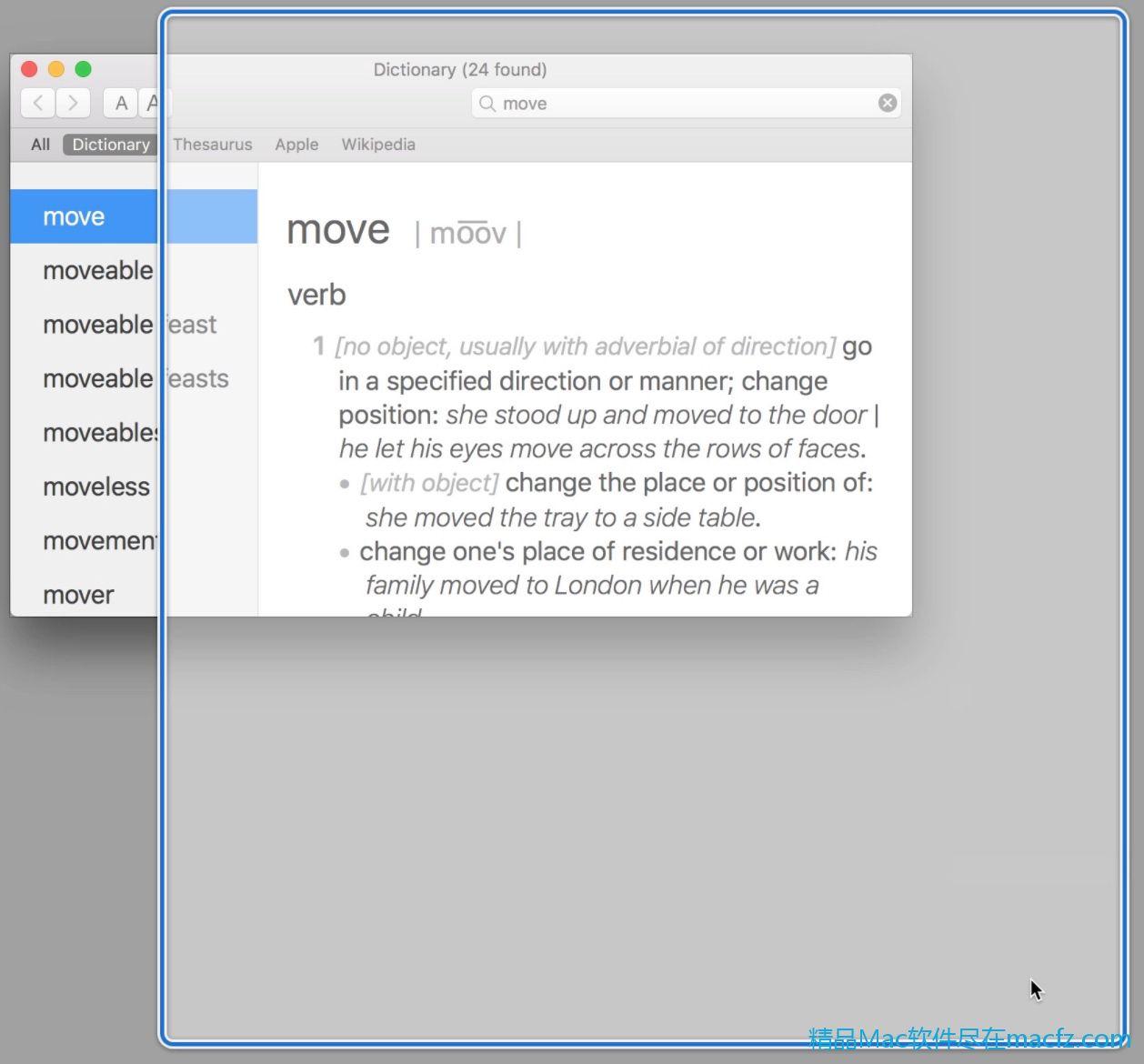 释放鼠标按钮,窗口将填充您在屏幕上绘制的轮廓