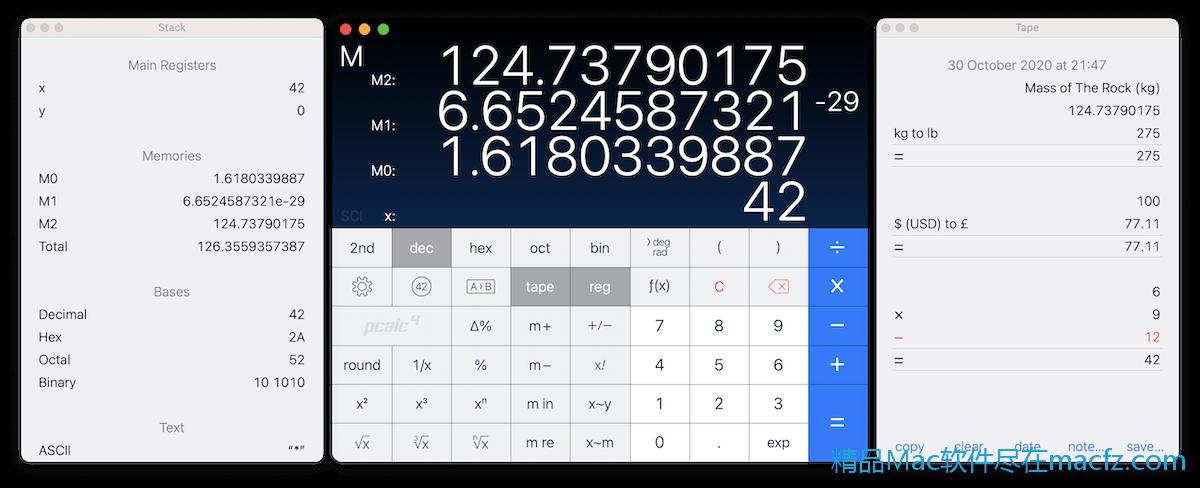 实用的科学计算器